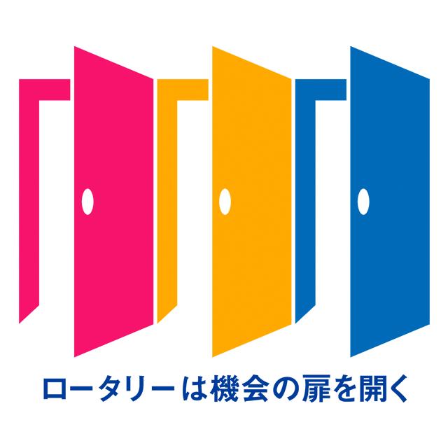 2020-21年度 RIテーマ ロゴ